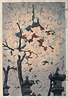 Japanese Woodblock Print Shiro Kasamatsu Toshogu Shrine Ueno Park