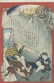Japanese Woodblock Print Tokyo Daily News Ghost & Fox