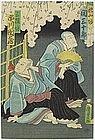 Japanese Woodblock Print Edo Kabuki Actors Kunisada II