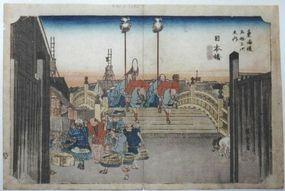 Japanese Woodblock Print Hiroshige Hoeido Nihonbashi