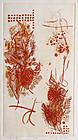 Japanese Ltd. Ed. Color Intaglio Etching Print Kenji Ushiku Flower
