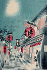 Japanese Woodblock Print Kotozuka Eiichi Night Rain Kyoto Street