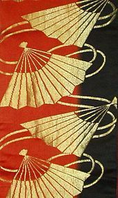 Japanese Silk Kimono Obi Textile with Gold Fan Motif