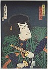 Japanese Edo Woodblock Print Kunisada II Actor Samurai
