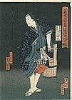 Japanese Edo Chuban Woodblock Print Yoshitaki Kabuki Actor