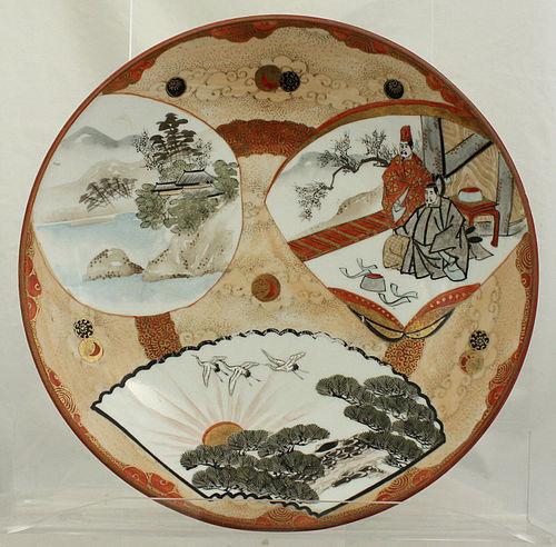 "9"" Dia. Antique Japanese Meiji Taisho Kutani Porcelain Plate Dish"