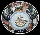 Japanese Meiji Imari Porcelain Bowl Bijin Rabbit Ship of Good Fortune