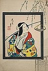 Japanese Meiji Woodblock Print Torii Kiyotada VII Actor
