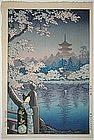 Japanese Shin Hanga Woodblock Print Koitsu Ueno Park Doi Harada Yokoi