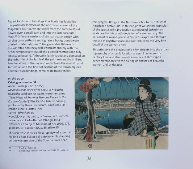 Carl Schraubstadter and Japanese Prints