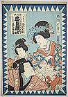 Japanese Edo Woodblock Print Kunisada II Kabuki Actors