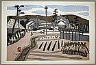 Japanese Sosaku Hanga Woodblock Print Kiyoshi Saito Aizu Summer
