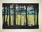 Large Japanese Limited Edition Woodblock Print Unno Mitsuhiro