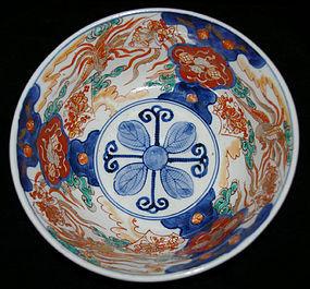 Japanese Meiji Period Imari Porcelain Bowl  - Phoenix