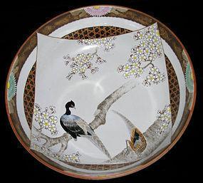 "Large Japanese Showa Period Kutani Porcelain Bowl Birds 9.25"" Diameter"