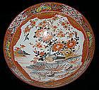 "Large Japanese Meiji Aka-e Kutani Porcelain Deep Bowl Birds - 9.25"""
