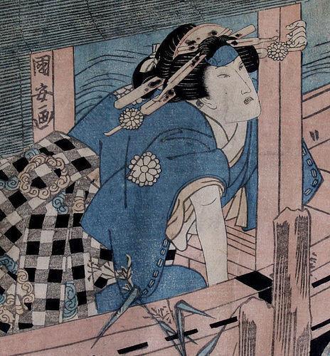 Japanese Edo Woodblock Print Kuniyasu Actor Courtesan Pleasure Boat