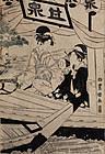 Japanese Edo Woodblock Print Toyokuni I Geisha Courtesan Samisen Taiko