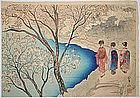 Japanese Woodblock Print Miki Suizan Arashiyama 1st Ed.