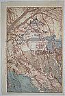Japanese Woodblock Print Hiroshi Yoshida Hirosaki Castle 1st Edition