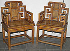 Pair of Chinese Qing Dynasty Elm Wood Armchairs