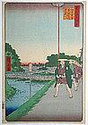 Japanese Woodblock Print Hiroshige Kinokuni Akasaka 100 Edo Views