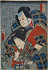 Japanese Edo Woodblock Print Kunisada Actors Portrait