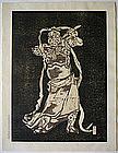 Japanese Sosaku Hanga Woodblock Print Asaga Manjiro Noh