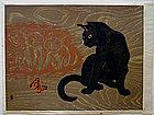 Japanese Sosaku Hanga Woodblock Print Tokuriki Tomikichiro Cat Kittens