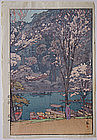 Japanese Woodblock Print Hiroshi Yoshida Arashiyama 1st Edition