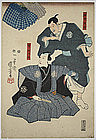 Japanese Edo Woodblock Print Kuniyoshi Actor Samurai