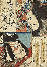 Japanese Edo Woodblock Print Kunisada Kiyomitsu Actors
