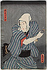 Japanese Edo Woodblock Print Kunisada Actor Portrait