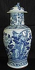 Tall Chinese Qing Blue White Porcelain Lidded Jar Vase
