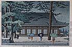 Japanese Woodblock Print - Takeji Asano Sanjusangendo