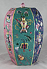 Chinese Qing Nonya Hundred Antiquities Motif Porcelain Jar