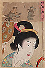 Japanese Woodblock Print - Chikanobu Mirror of the Ages