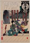 Japanese Meiji Woodblock Print Ginko Edo Theater Event