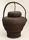 Chinese Late Qing to Republic Woven Reed Covered Folk Art Basket