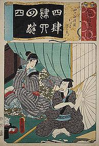 Japanese Edo Woodblock Print Kunisada Seven Variations Iroha