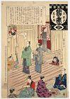 Japanese Meiji Woodblock Print Ginko Calendar of Events in Edo Theater