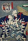Japanese Edo Woodblock Print Kunisada Chushingura