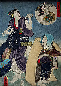 Japanese Edo Woodblock Print Kunisada Chushingura Act 5