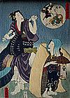 Japanese Edo Woodblock Print Kunisada Chushingura Act 5
