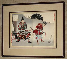 Japanese Woodblock Print Yoshitoshi Kusunoki Masashige