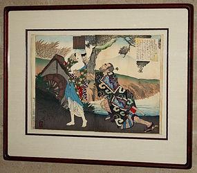 Japanese Meiji Woodblock Print Diptych Yoshitoshi Takashima Oiko Omi