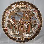 "8.5"" Japanese Meiji Satsuma Plate Buddhist Rakan Dragon"
