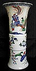 Chinese Porcelain Wucai Gu Beaker Vase Transitional