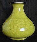 Chinese Qing Qianlong Monochrome Yellow Porcelain Vase