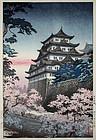 Japanese Woodblock Print Koitsu Nagoya Castle Spring Doi Harada Yokoi